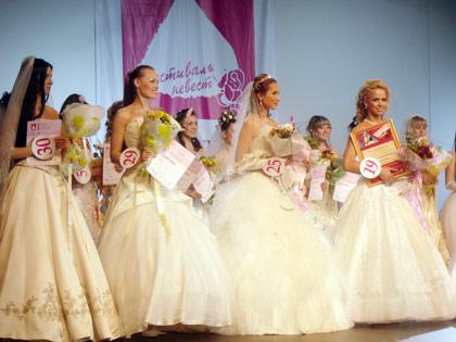 Бриллиантовая невеста Татарстана