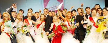 Фестиваль невест Республики Татарстан